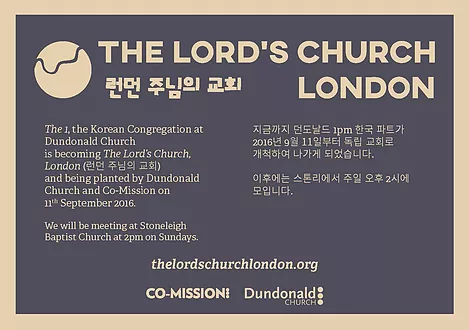 Dundonald are planting out a Korean Congregation